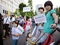 官邸前、再稼働反対デモに数万人