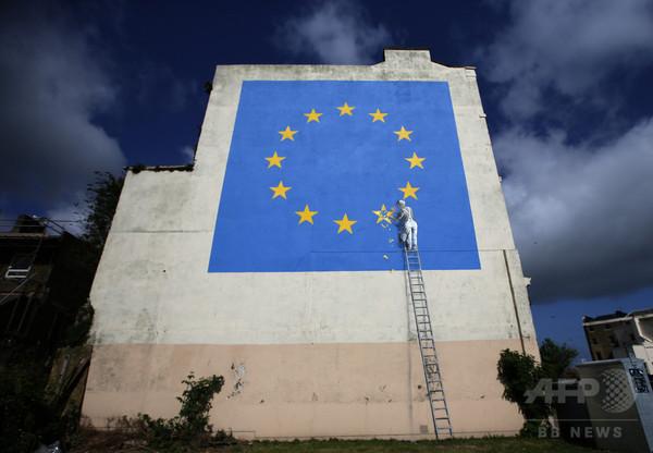 バンクシーが初のブレグジット壁画 亀裂走るEU旗描く