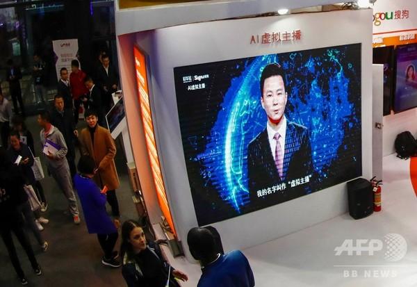 中国・新華社、世界初とする「AIキャスター」を起用
