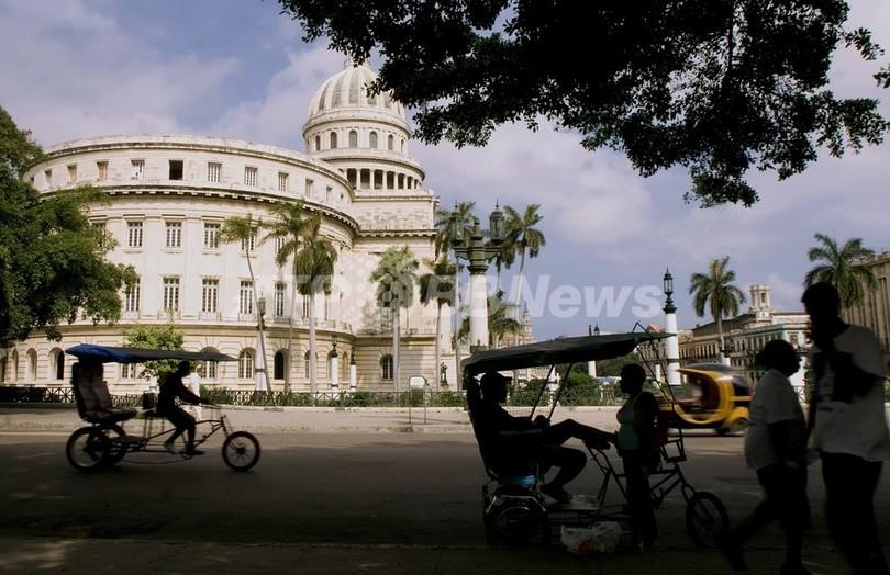 欧州連合、対キューバ制裁を正式解除