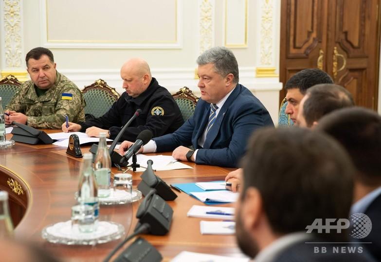 ロシア、ウクライナ艦船3隻を拿捕 情勢緊迫化、安保理が緊急会合へ
