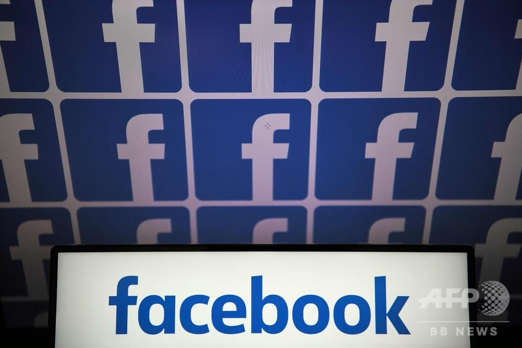 フェイスブック、次期米大統領選前の事実確認実施しない方針