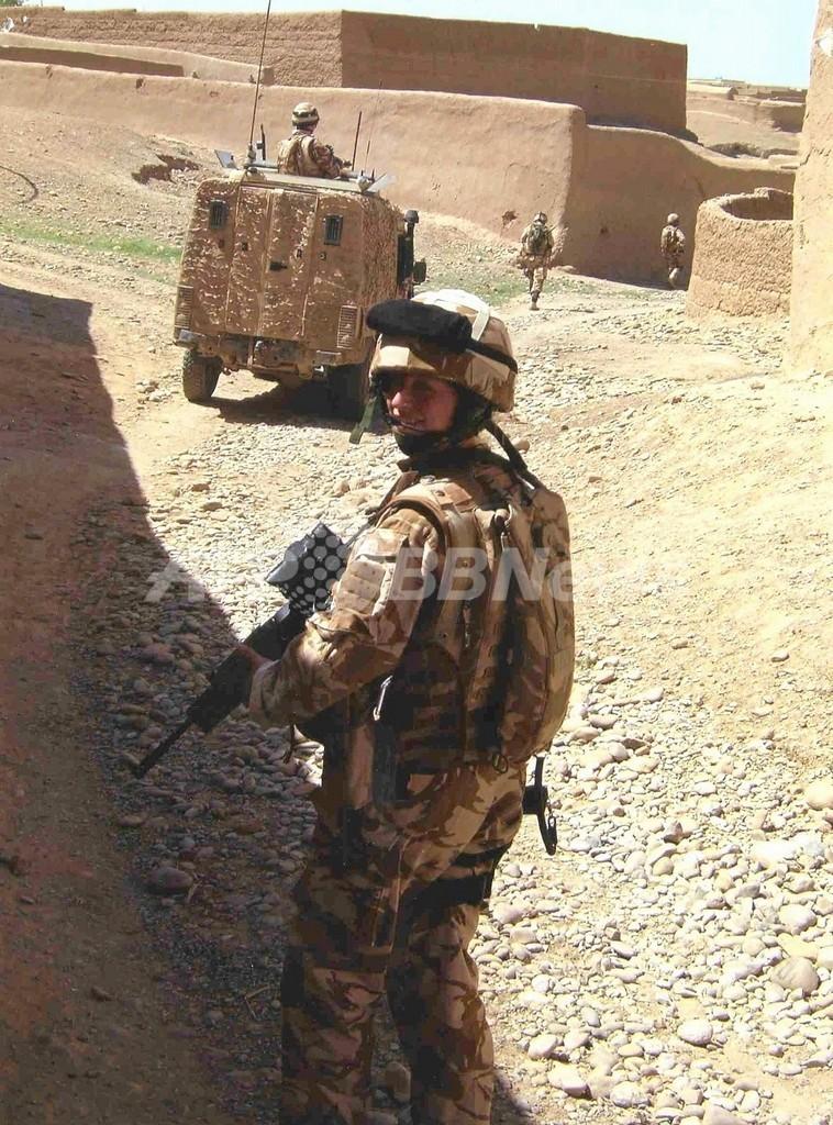 アフガニスタンで地雷攻撃、英女性兵士ら4人死亡