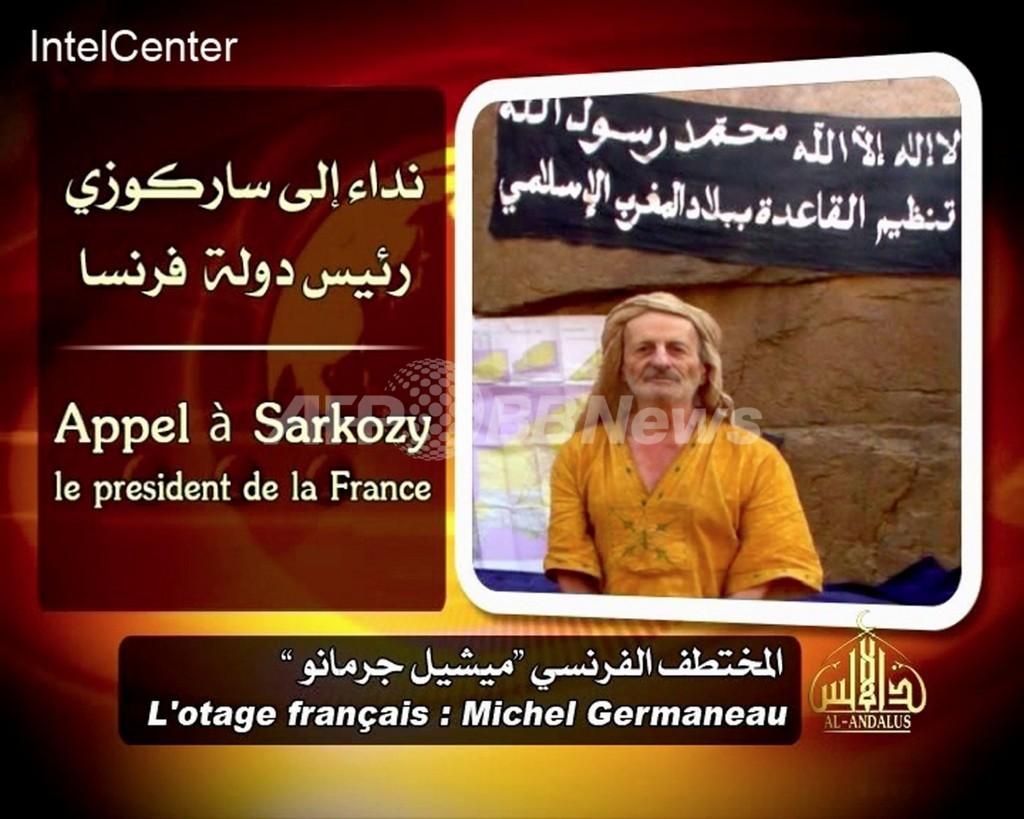 仏首相「アルカイダとは戦争状態」、北アフリカへの軍事的関与強化へ