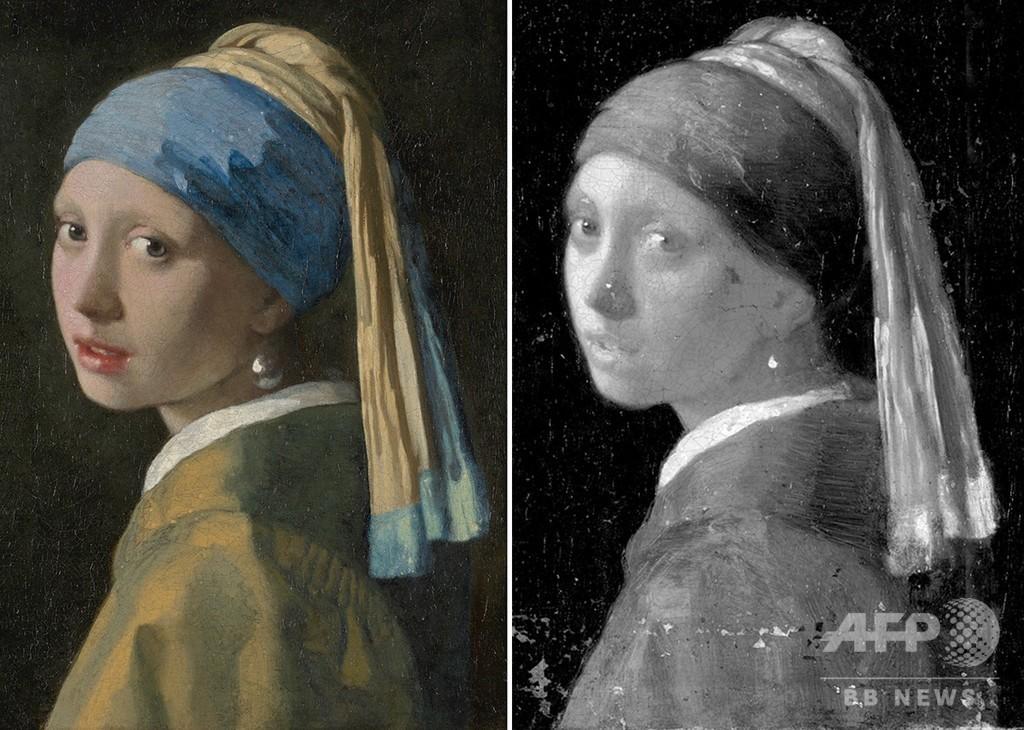 「真珠の耳飾りの少女」 科学調査で隠れた詳細判明