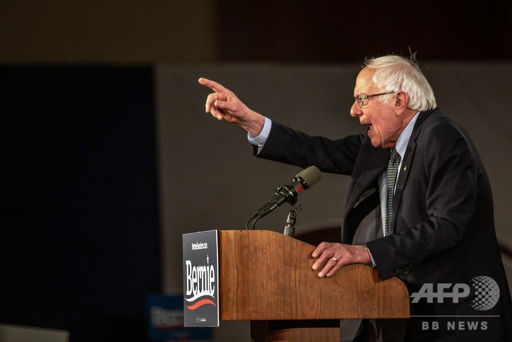 米民主党のアイオワ州党員集会、集計混乱 サンダース氏は勝利主張