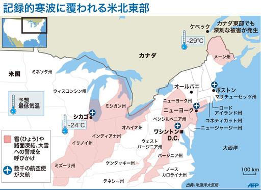 【図解】記録的寒波に覆われる米北東部