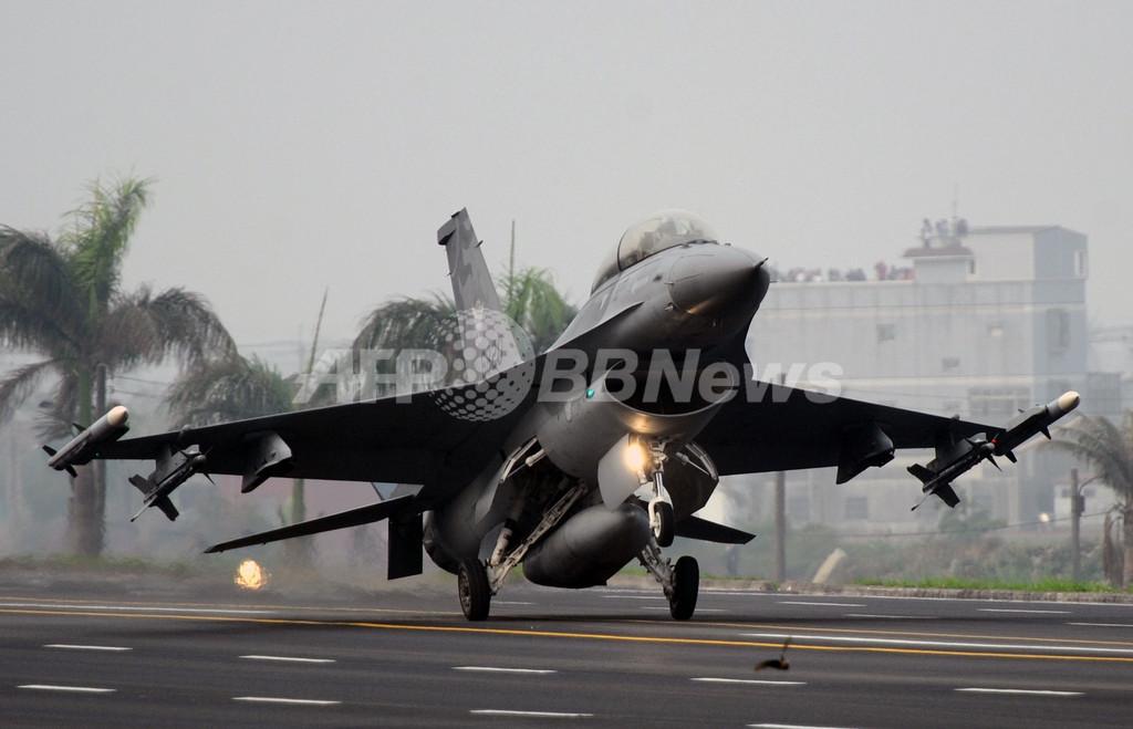 米、台湾に4500億円規模の武器売却 新型F16は見送る