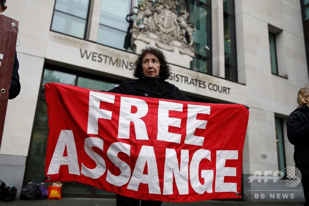 ロシア疑惑否定すれば恩赦、米大統領 アサンジ被告に提案か