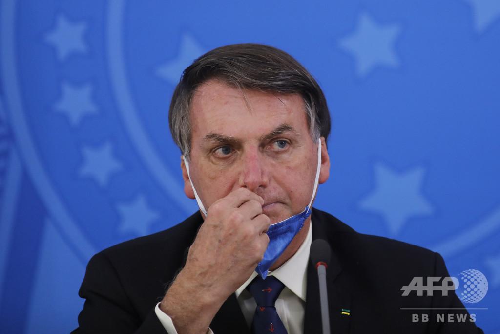 コロナ対策で経済破綻すれば「無秩序」に、ブラジル大統領が警鐘