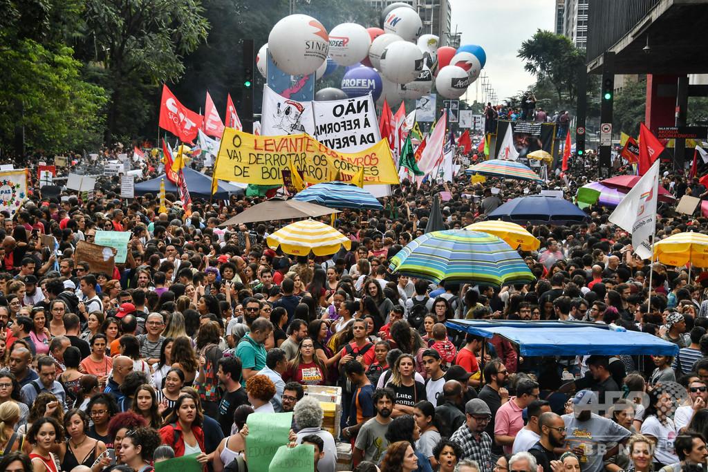 ブラジル全土で学生や教員がデモ、教育予算削減に抗議