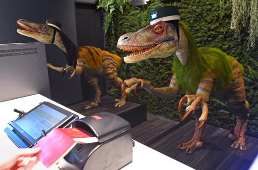 恐竜ロボットお出迎え 「変なホテル」関東初上陸 千葉