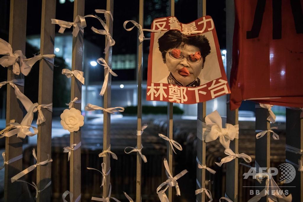 中国政府、香港長官を「断固支持」と強調