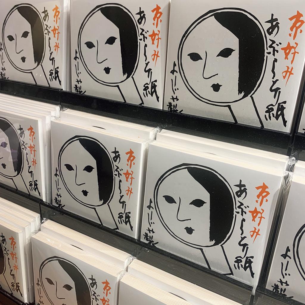<ビューティジャーニー>第14回 世代と時間を超えた京都発祥コスメ