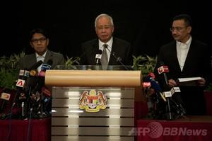 マレーシア首相、不明機は「インド洋に墜落」と発表