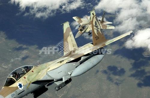 シリア空爆のイスラエル機は米開発のシステム搭載か 米誌報道