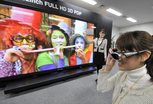 家庭に浸透するか?米見本市の目玉、3Dテレビ