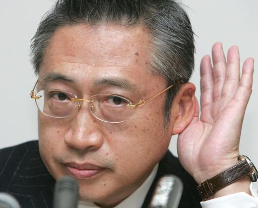 渡辺元行革相、自民から離党