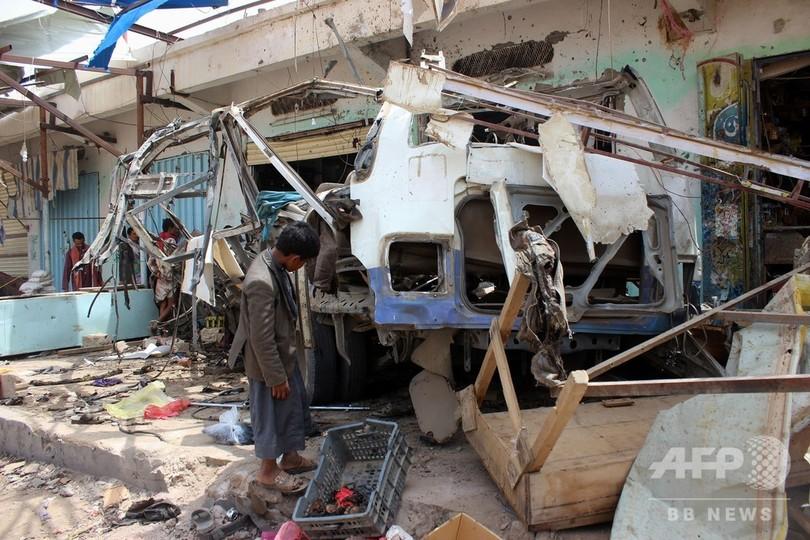 サウジ連合軍、子ども40人死亡のイエメン空爆で過失認める