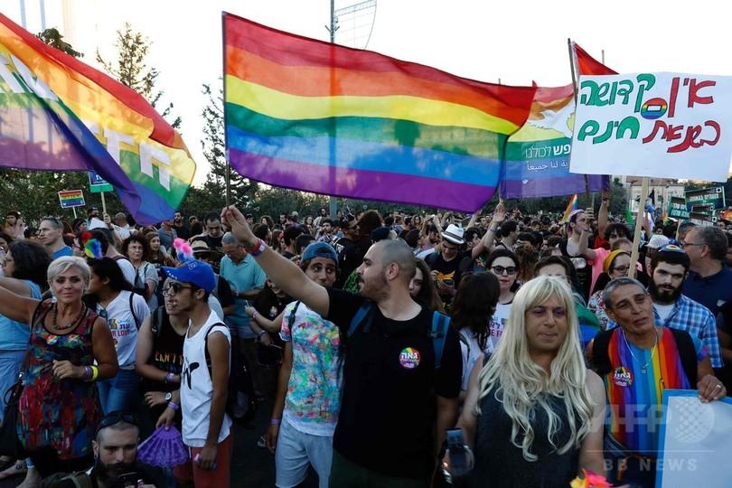 エルサレムで「ゲイ・プライド」パレード開催