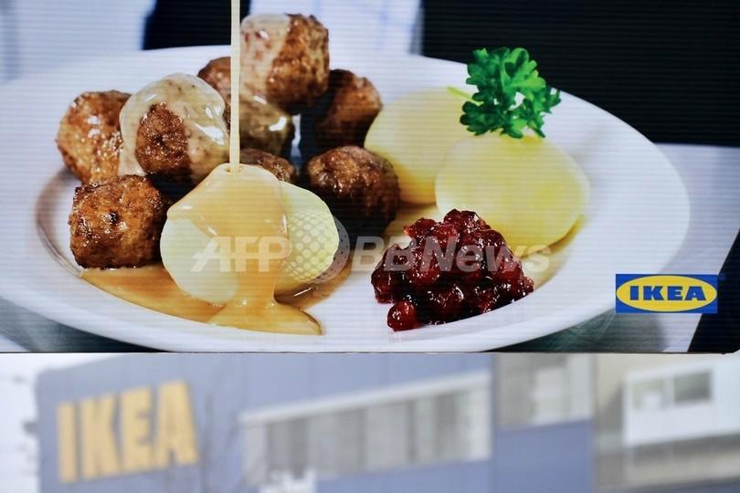 イケアのミートボールから馬肉、欧州16か国で販売中止