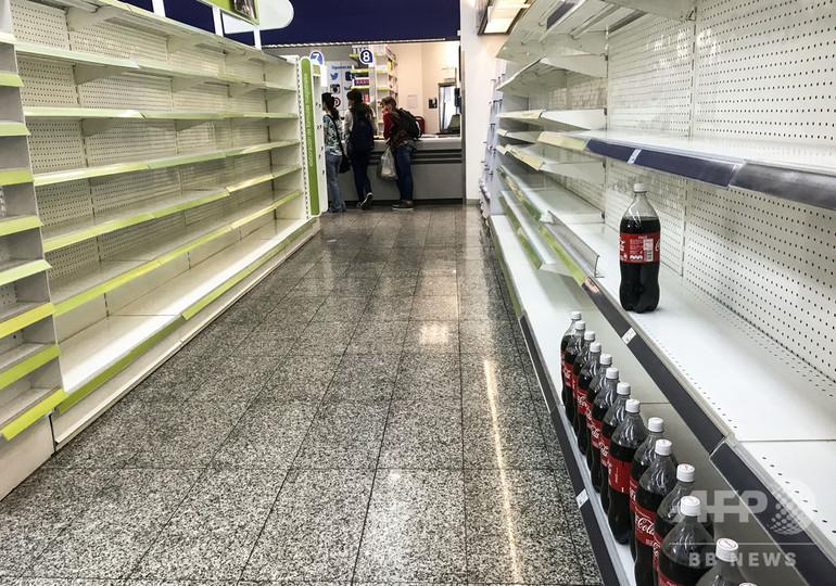ベネズエラ、8月インフレ率200%超 年率では20万%
