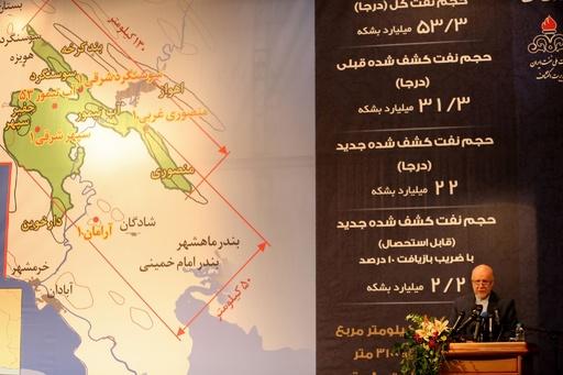 イラン、新油田の推定埋蔵量は222億バレル 前日の発表から大幅減