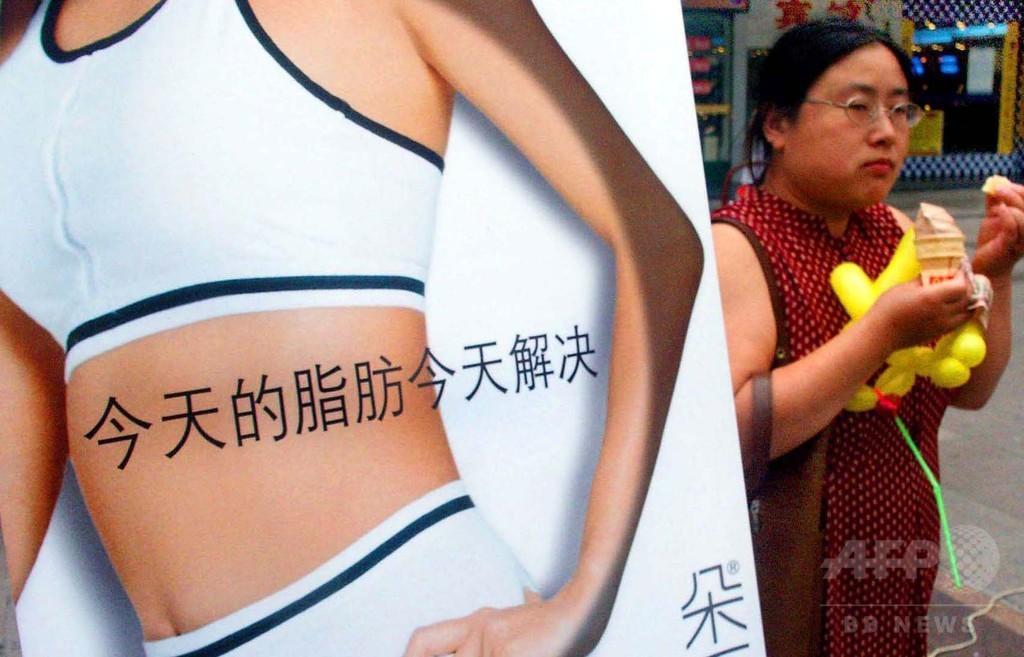 10万箱の「偽ダイエット薬」を中国で製造・販売 有害薬物を使用