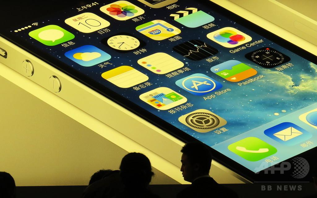 中古のiPhoneが落札価格456万円 競売で価格つり上げ708回