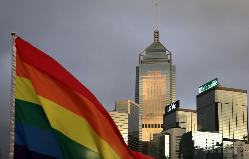 中国裁判所、同性カップルの婚姻認めず