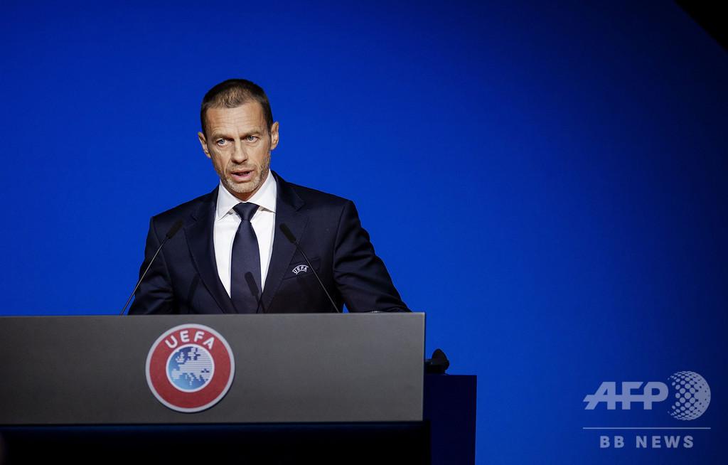 UEFA会長、欧州選手権開催に自信 コロナ懸念も「対処できる」