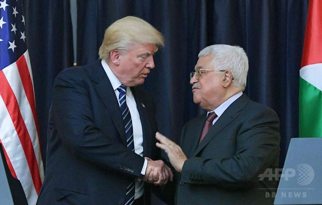 トランプ氏、パレスチナでアッバス議長と会談 和平実現に「できる限りのことをする」