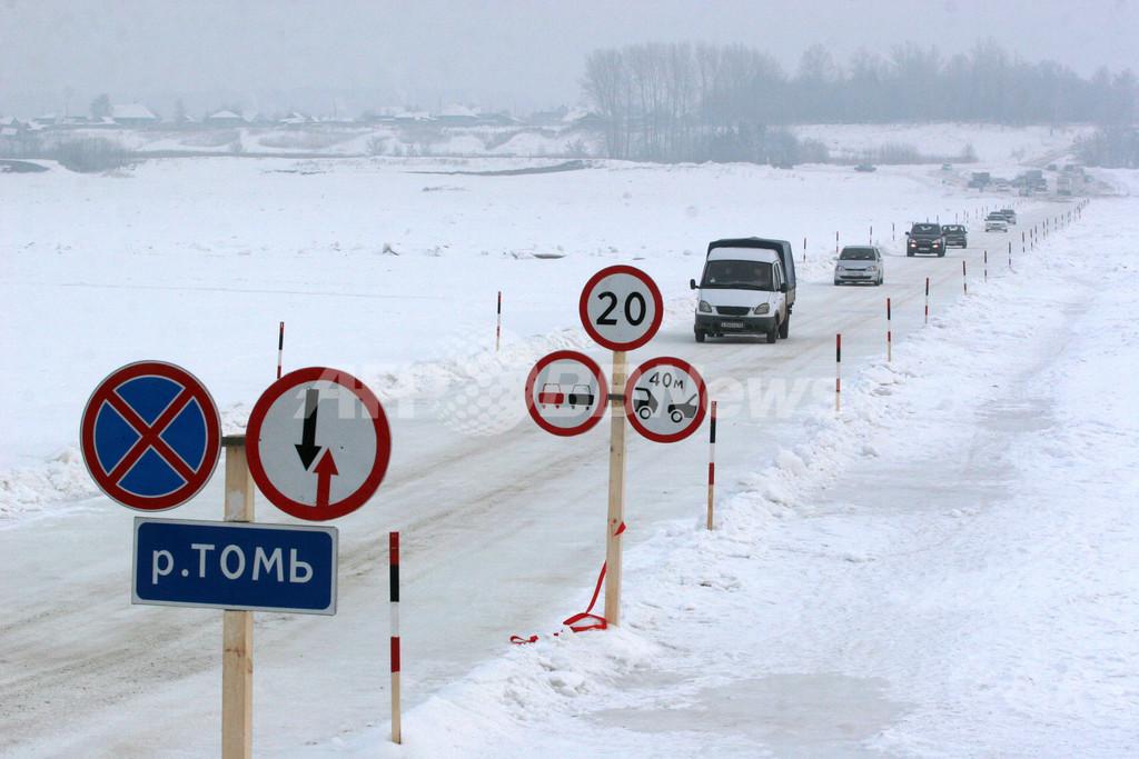 溶け出す北極圏のCO2と南極圏のメタン、温暖化の悪循環にも