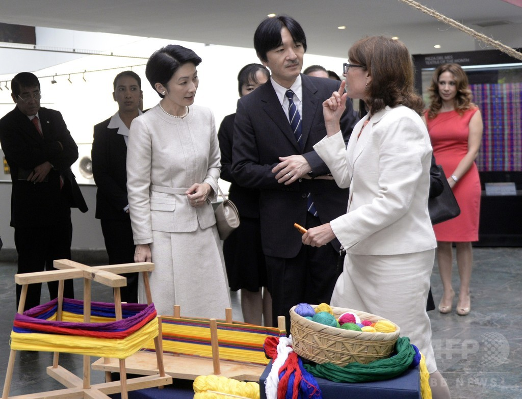 秋篠宮ご夫妻、国交樹立80周年記念しグアテマラを訪問
