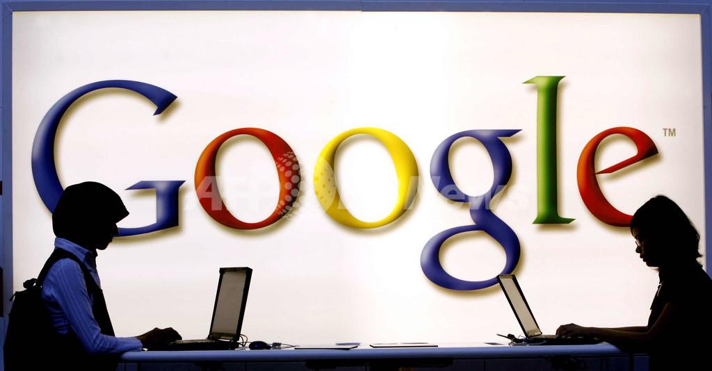 検索サジェストで「レイプ犯」は名誉毀損、グーグル敗訴 フランス