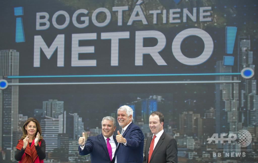 コロンビア首都の鉄道プロジェクト、中国企業体が40億ドルで落札