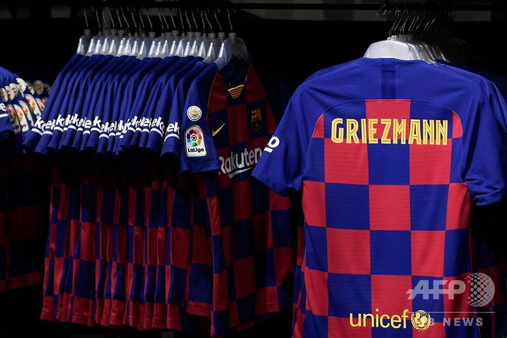アトレティコ、グリーズマン移籍でFIFAに異議申し立てへ 報道
