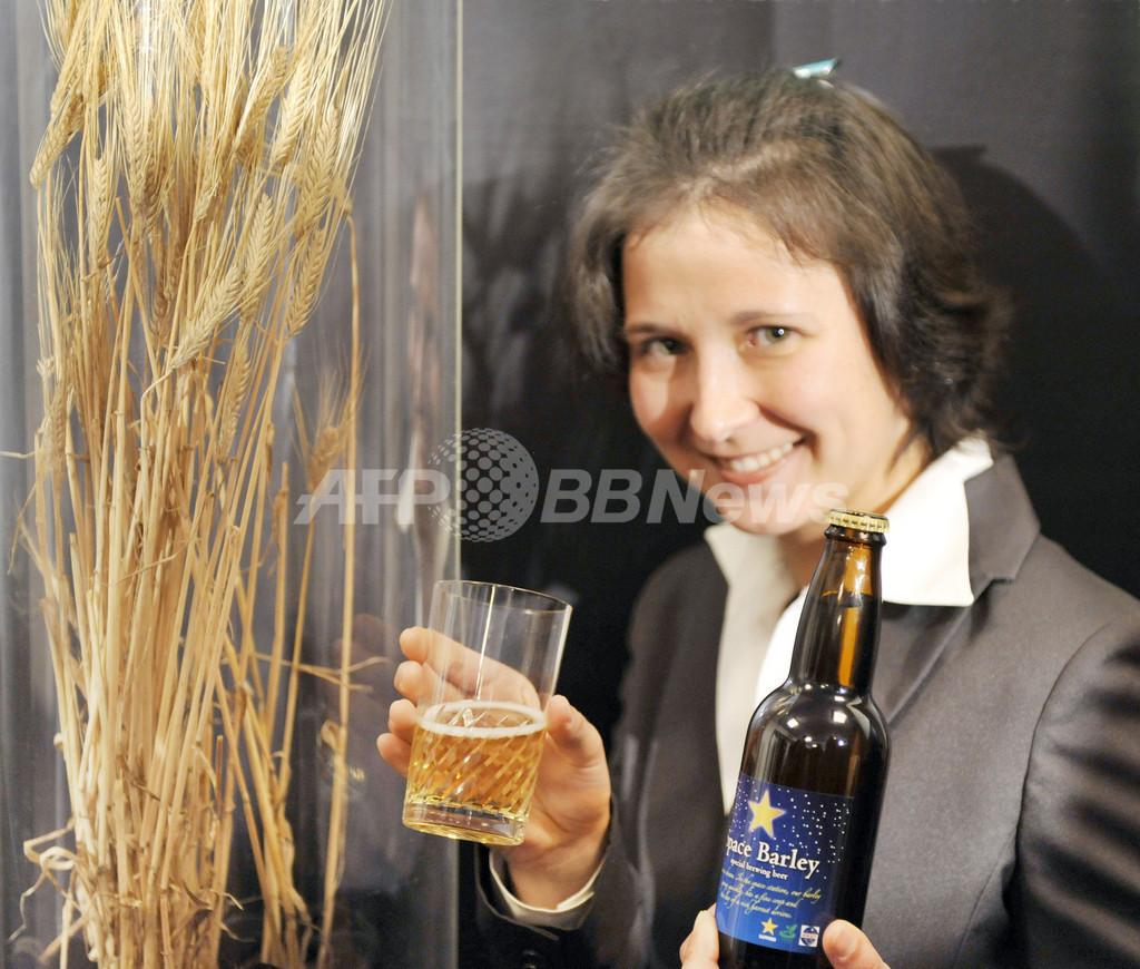 世界初「宇宙ビール」試飲イベント、サッポロ