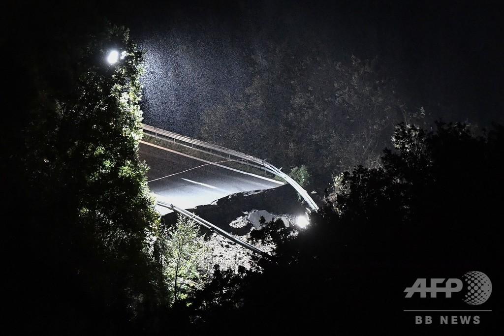伊北部と仏南部の暴風雨、死者3人 行方不明2人