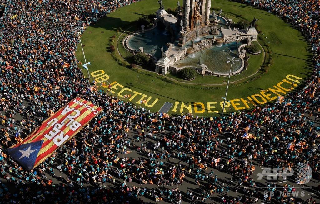 カタルーニャ独立派デモ、参加者減で60万人 スペイン