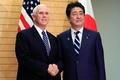 安倍首相、来日中のペンス米副大統領と会談
