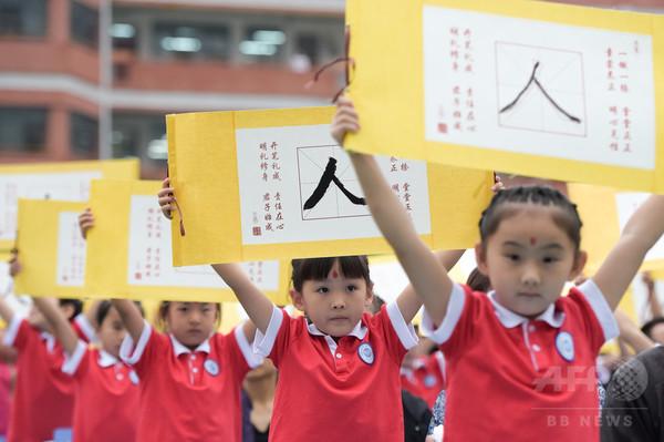 「教育への焦り」中国・1980年代生まれの親たち