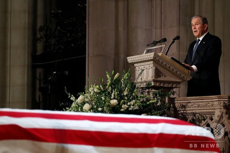 ブッシュ元大統領国葬、トランプ氏や歴代大統領ら参列