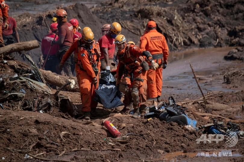 ブラジル・ダム決壊、バーレへの非難強まる 技師5人拘束