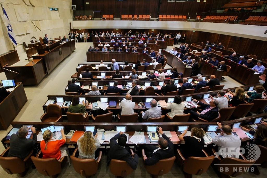 「ユダヤ人国家法」可決に抗議、アラブ系国会議員が辞任 イスラエル