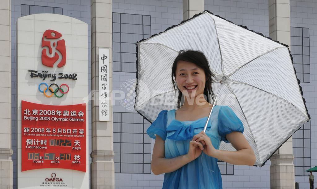 北京市で20日から交通規制、土壇場の環境対策