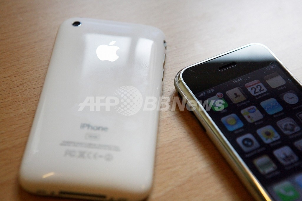 iPhoneがまた爆発、フランス人男性が負傷