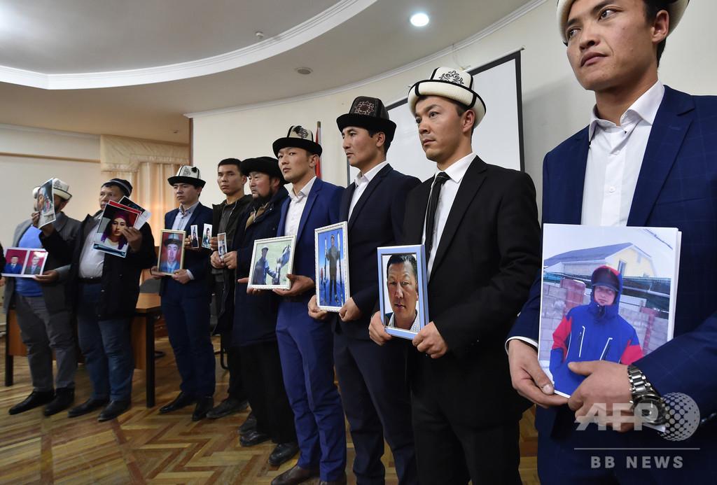 夫がウイグルの収容施設に、キルギス女性が涙の訴え 中国への圧力求める