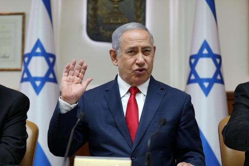 「イランの核ミサイルが着弾するまで目覚めない」 イスラエル首相がEU批判