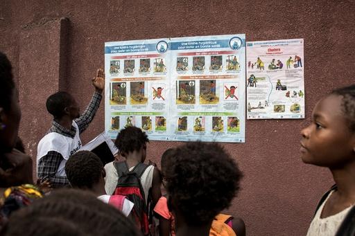 コンゴのコレラ流行、死者857人に WHO